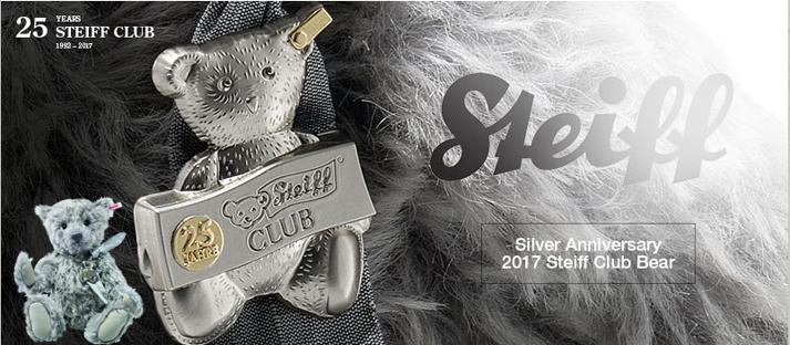2017シュタイフクラブ25周年